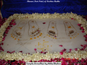Sacred Charan look divinely alive after the resthapan is complete